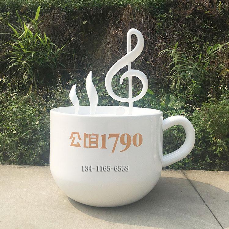 定制时尚创意玻璃钢仿真杯子雕塑 商场大型玻璃钢奶茶杯雕塑 广场玻璃纤维咖啡杯摆件玻璃钢咖啡杯雕塑