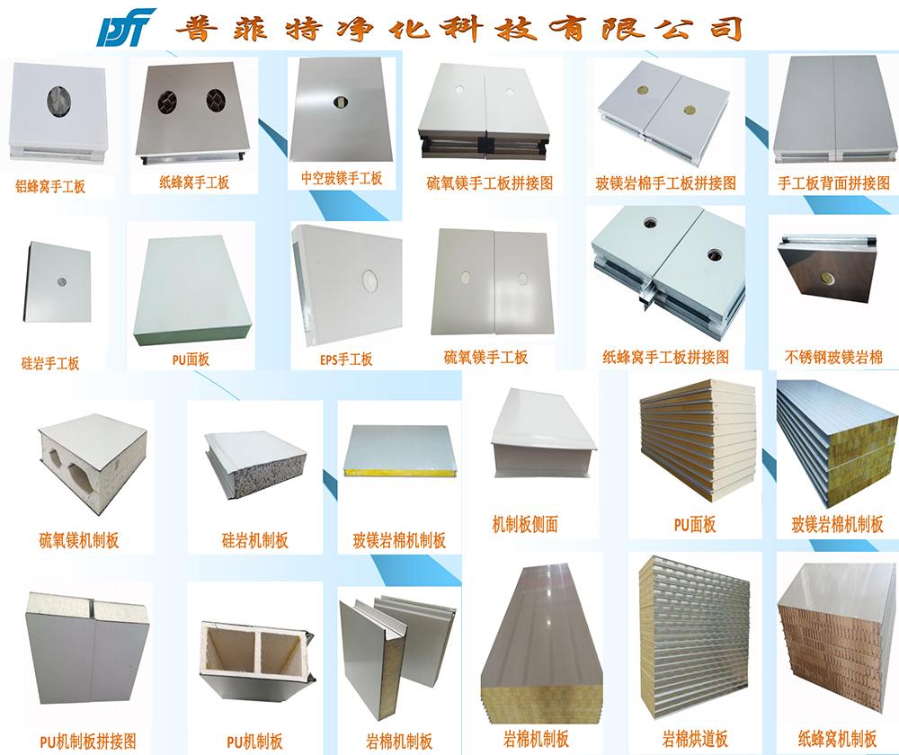 江苏金属建材厂家 供应多种高质量、价格便宜的手工板