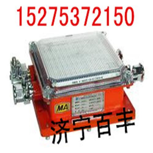 DGC20矿用隔爆LED照明灯DGC30矿用隔爆照明灯
