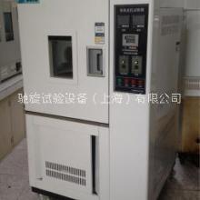 臭氧老化试验箱 高低温试验箱 UV紫外老化试验箱 驰旋试验设备批发