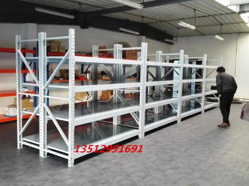 天津 天津超市货架可分为背板背孔背网