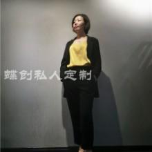 南京定做女式西装定制 南京服装定制店 南京蝶创私人订制