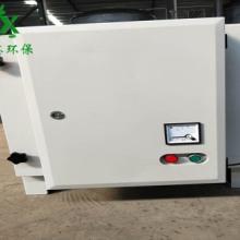 餐饮行业废气治理设备 油烟净化器 隆鑫环保