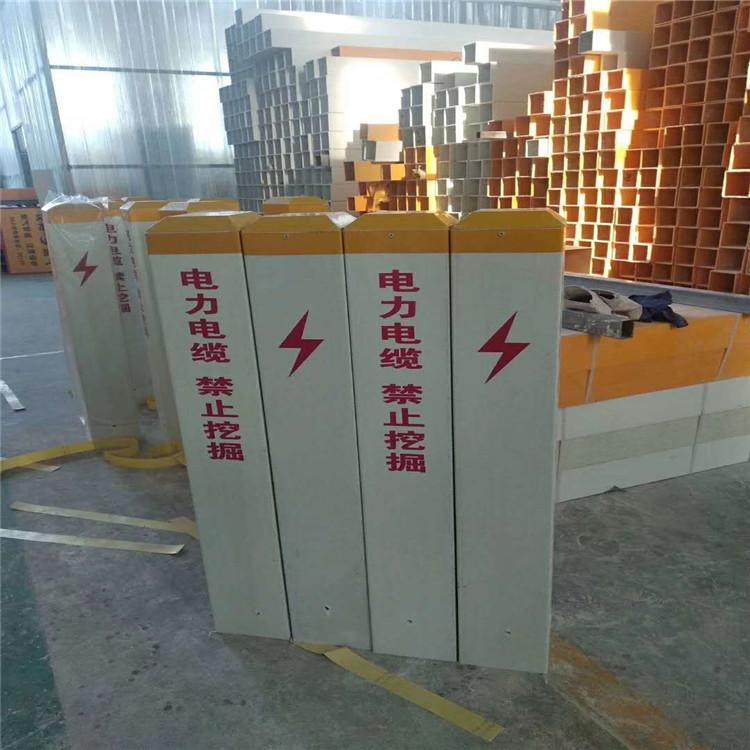 厂家订做玻璃钢水利标志桩