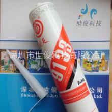 深圳世俊回天代理商9133红胶高温红胶RTV耐热粘接硅橡胶批发