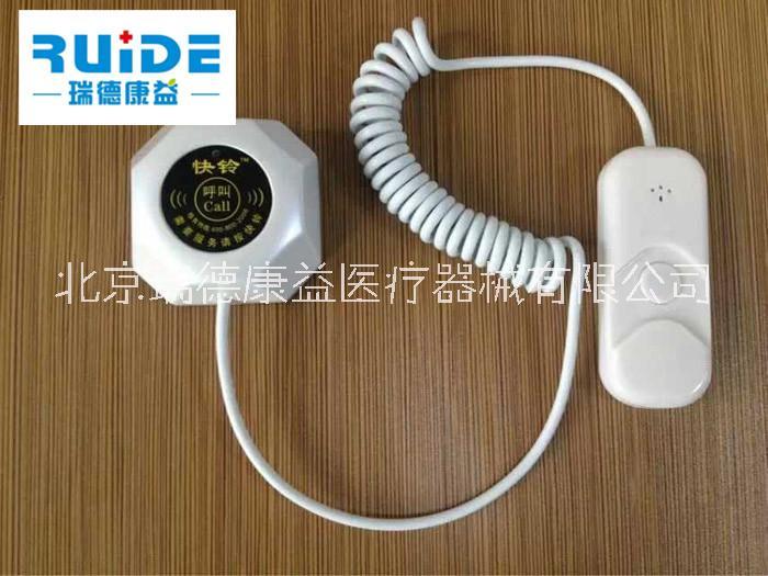 病房呼叫系统销售