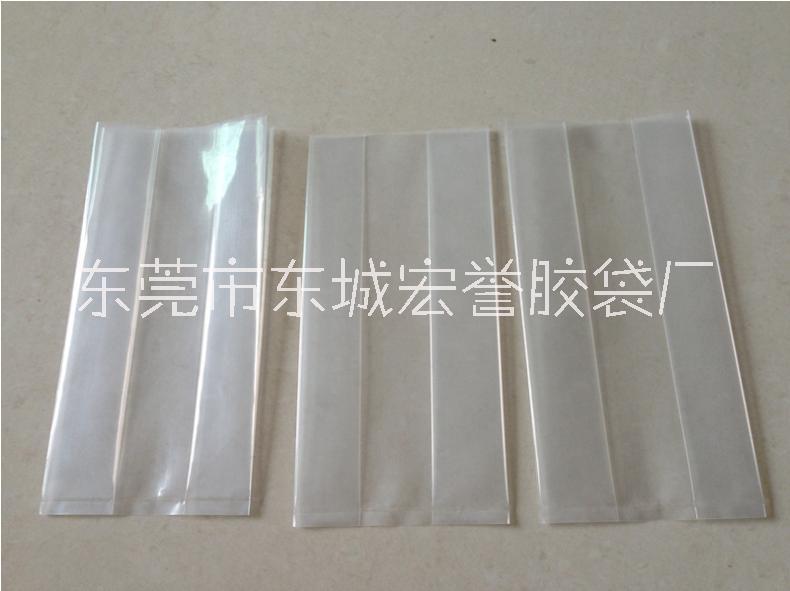 风琴袋 厂家直销加厚大号pe风琴袋定制印刷 透明防尘防潮塑料折边袋