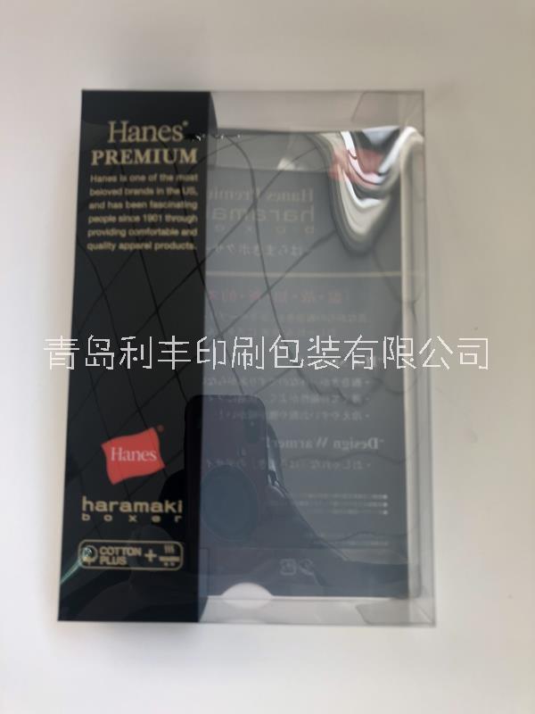 pp磨砂内衣胶盒/PVC包装盒PET透明塑料盒/胶盒迷你定制