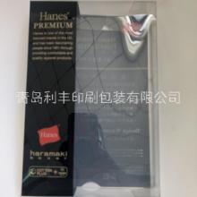 pp磨砂内衣胶盒/PVC包装盒PET透明塑料盒/胶盒迷你定制批发