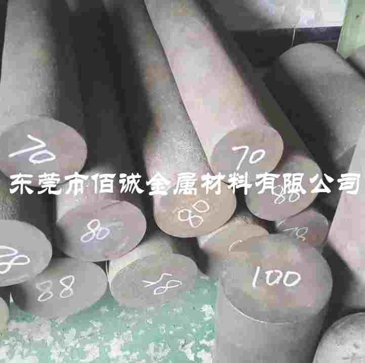专业批发HPM75无磁钢HPM-75加工精板
