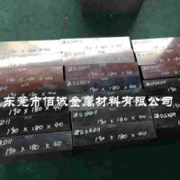 SKD11模具钢日本SKD11耐磨进口钢板