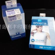 pp斜纹内衣胶盒/PVC包装盒PET透明塑料盒/胶盒迷你定制批发