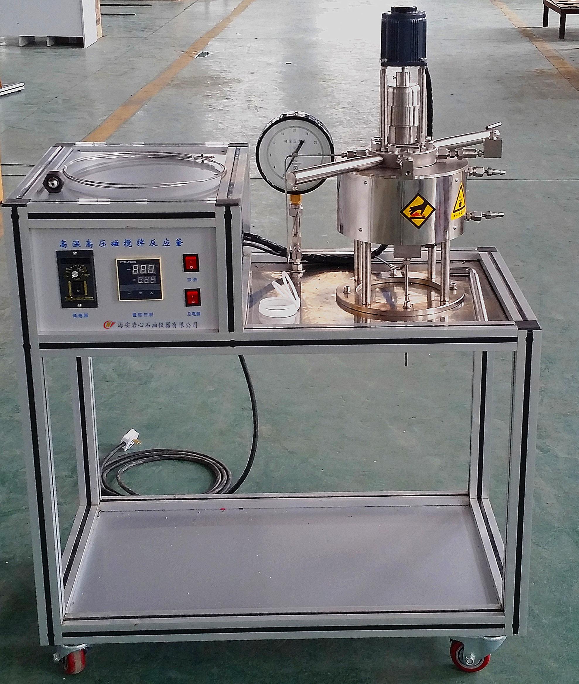 高温高压反应釜,安装,调试,报价【海安岩心石油仪器有限公司】