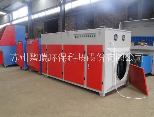 光氧催化废气处理设备碧瑞专业治理