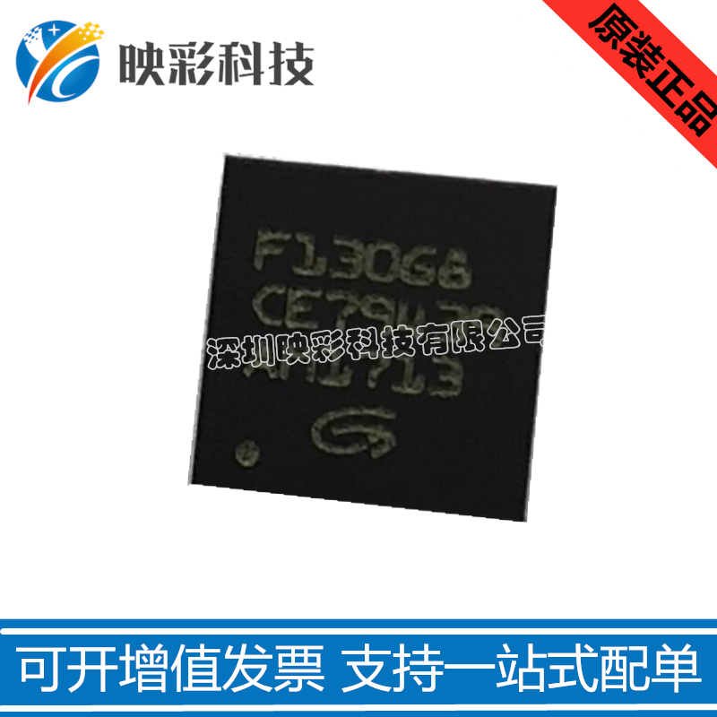 Gigadevice/兆易创新GD32F130G8U6TR QFN-28微控制芯片原装GD单片机原厂直销 GD兆易创新