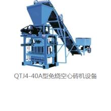 QTJ4-40A型免烧空心砖设备设备图片