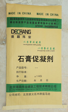 石膏促凝剂,石膏快干剂价格_河北石膏快干粉厂家直销