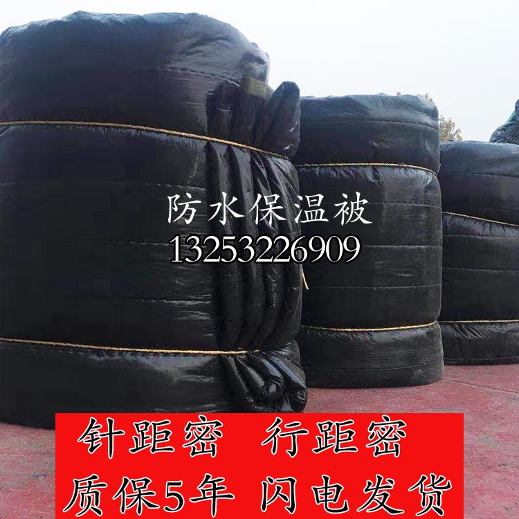 大棚保温被防水保温被防火棉被厂家定做防寒防雨保温被厂家