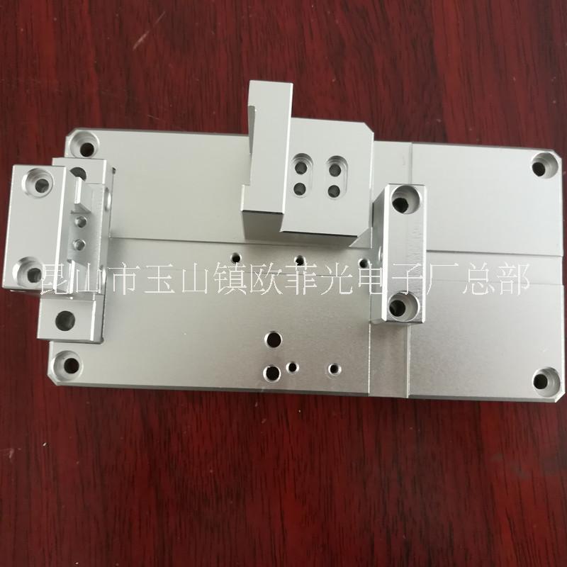 非标铝合金治具CNC机械加工
