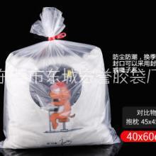平口袋PO 磨砂平口袋4丝大号被子收纳袋po低压雾白塑料袋定做批发 印刷图片