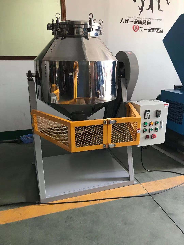 100KG混色机滚筒混色机广州混料机厂家直销