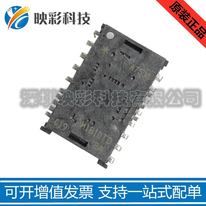 PIXART原相科技ADNS-7530 DIP-16L专业游戏鼠标IC激光传感器光学滑鼠芯片原厂直供