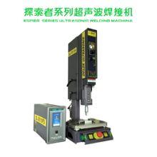 DL3510FB,35KHZ探索者超声波焊接机,精密焊接,专业焊接小型精密胶件,深圳市德诺好和科技有限公司批发