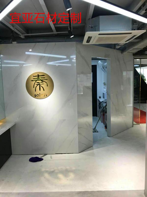 上海爵士白墙面定制 批发、价格【上海宜亚石材有限公司】