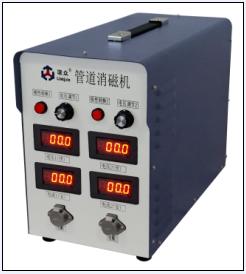 供应DJ-220B 管道消磁机
