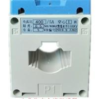 无锡电流互感器 LMK电流互感器 电流互感器厂家 电流互感器价格 电流互感器选型手册 LMK(BH)电流互感器 LMK(