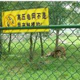 提供优质养鸡护栏网 养殖围栏 果园防护网质优价廉