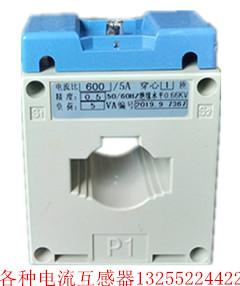 电流互感器 电流互感器生产厂家 无锡电流互感器生产厂家 电流互感器价格 电流互感器说明书 200/5A电流互感器