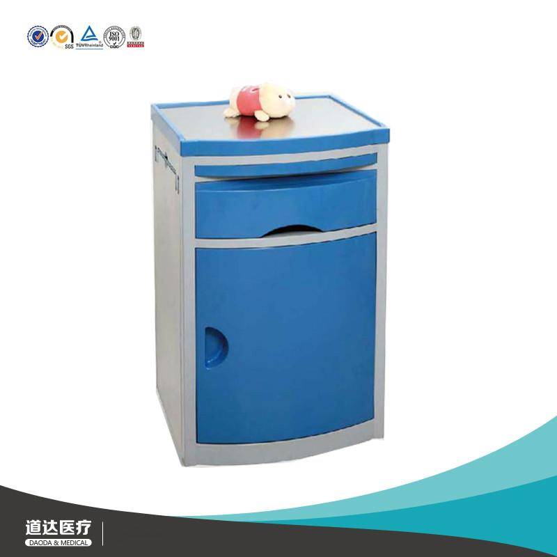 医用陪护病床床头柜诊所 ABS塑料床头柜多功能专用床头柜