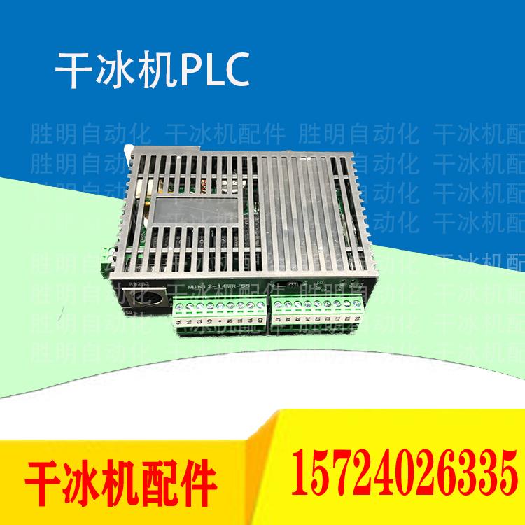 PLC销售
