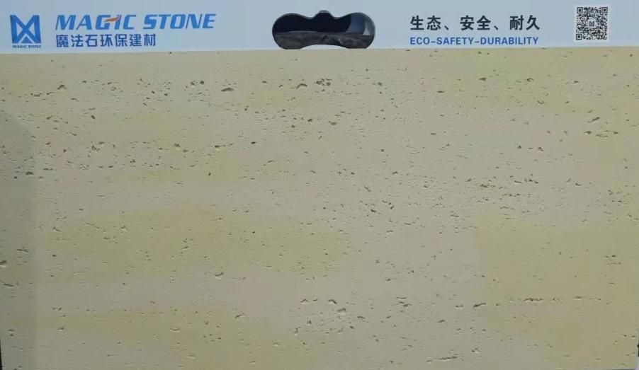 外墙软瓷洞石052053