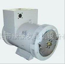 广东东莞市电机供应商 马达厂家 发电机设备厂 现货供应