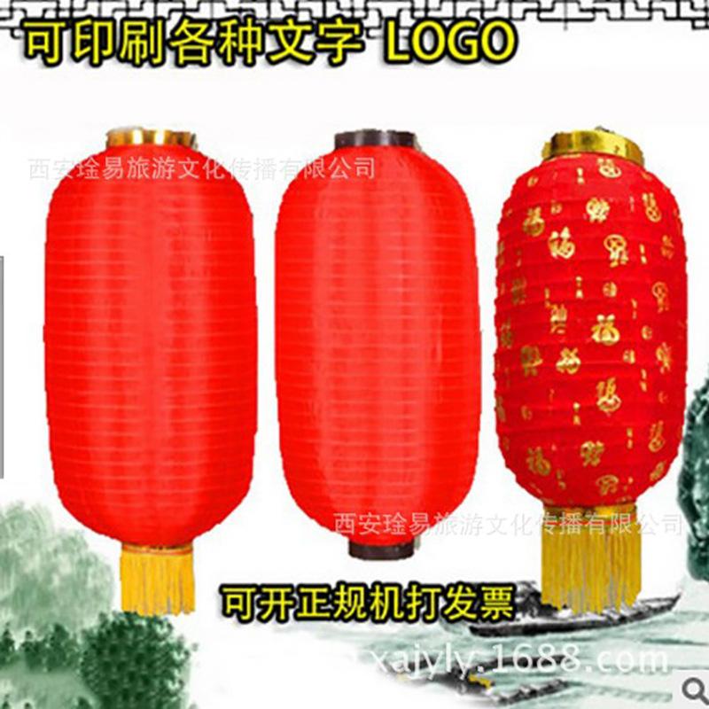 大红拉丝灯笼厂家,节庆大红灯笼定制