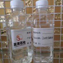 厂家批发云南普洱D20环保溶剂油,低芳烃、低硫、无毒,欢迎咨询 D20环保溶剂油、矿山煤油 D20溶剂油