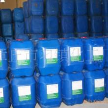 供应金属铁系磷化液 多功能表面处理剂 涂刷 浸泡 喷淋批发