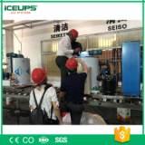 供应片冰机采购制冰机 科美斯制冰机 制冰机采购标准 日产800公斤制冰机