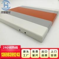 双色板多色斑铝单板_报价_批发_供应商_生产厂家