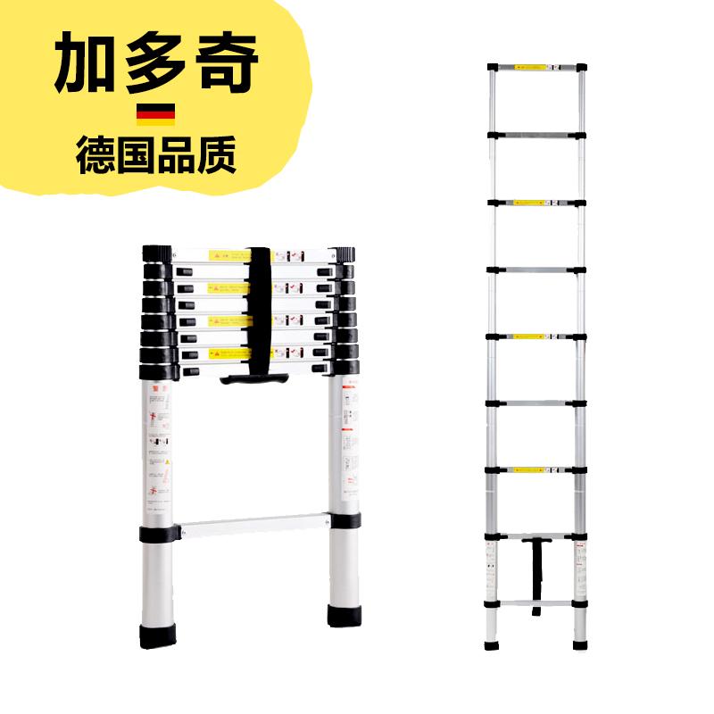 加多奇单面伸缩直梯铝合金升降折叠楼梯便携家用升降梯工程竹节梯