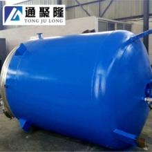 不锈钢反应釜 电加热反应釜设备 小型反应釜批发