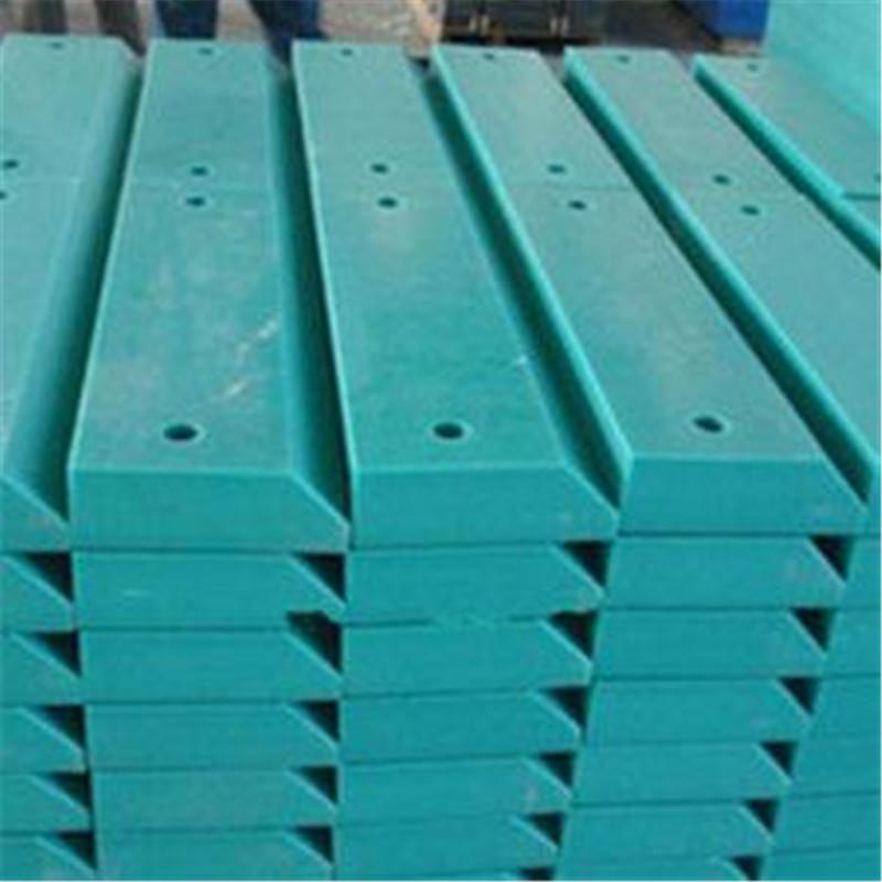 PE导条   链条导向件 T型垫条 耐磨条pe T型垫条 耐磨条价格