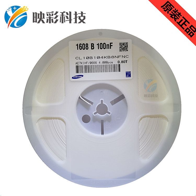 MLCC三星电容CL10B104KB8NFNC陶瓷贴片电容0603 104K 50V X7R原装三星原厂直销