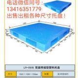 厂家直销衡阳塑料托盘,衡阳塑料托盘租赁,实力厂家,一手货源。