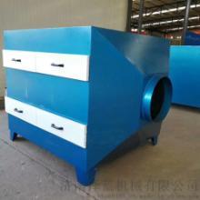 石家庄活性炭有机废气吸附设备厂家--皮革厂废气处理设备
