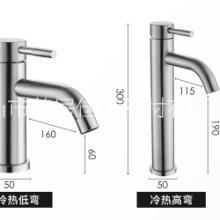 不锈钢冷热龙头厂家批发 学校公寓专用不锈钢水龙头