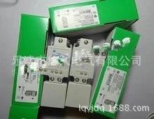 电子元器件 XS7C40FP260