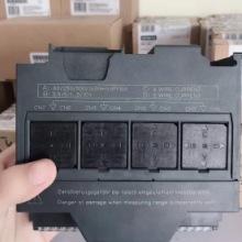 6ES7297-1AA23-0XA0 cpu处理器现货批发